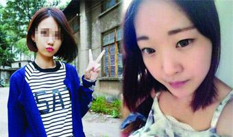 19岁女大学生失联16天 返校途中遇害