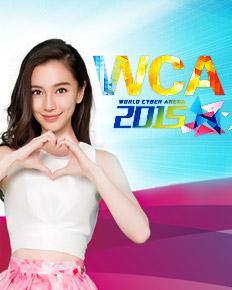 WCA2015 炉石传说小组赛