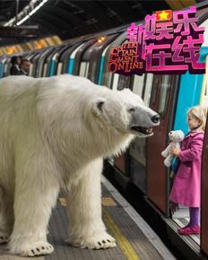 """伦敦街头现""""北极熊""""萌化路人"""